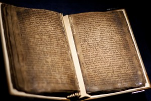 Auch den Codex Regius (das Königsbuch) findet man im Þjóðminjasafn Íslands. ©Alexander Schwarz, Sabine Burger, 2012-02-10__MG_2100_00438